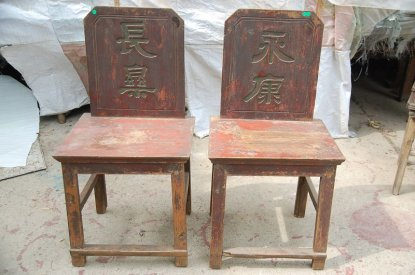 Country Chairs China, Yunnan Province L:21 W:17 H:40 - Asian Antiques New York Antique Chinese Furniture, Antique